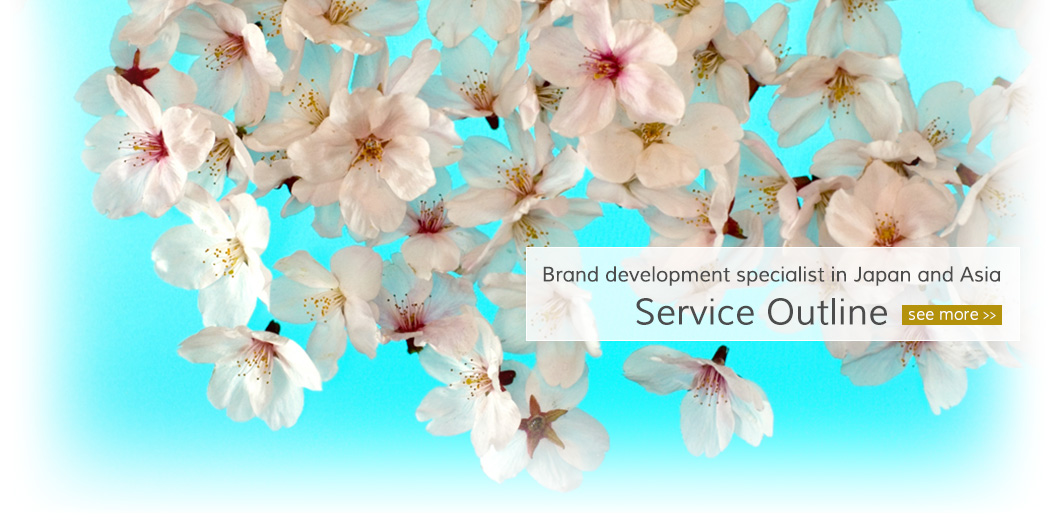 Brand development specialist in Japan and Asia [ Service Outline ] see more >>